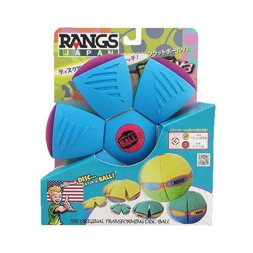 RANGS PHLAT BALL XT 飛盤球
