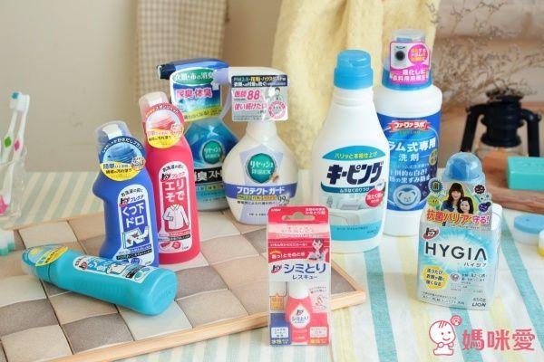 日本衣物類去漬、洗衣、除臭劑
