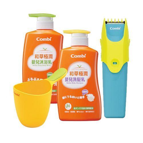 日本 Combi 可水洗電動理髮器 / 日本製新生兒剪刀組