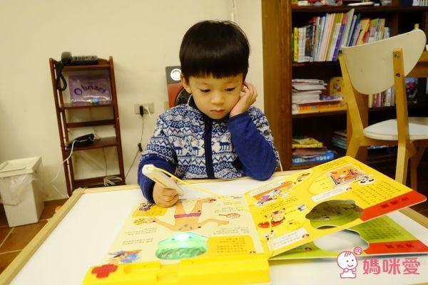 華碩文化 互動學習認知書