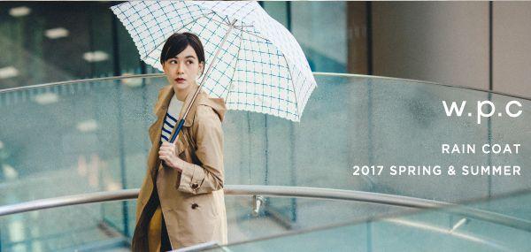 日本w.p.c雨傘