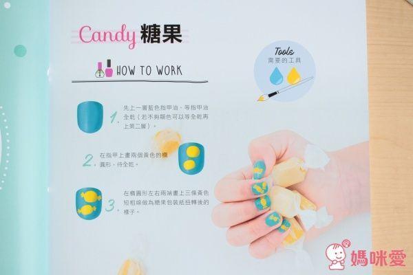 台灣製 一撕即卸指尖玩彩