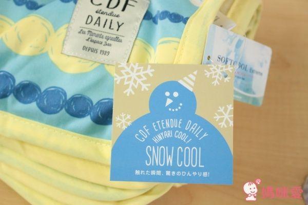 日本Bisque snow cool接觸涼感快乾薄被