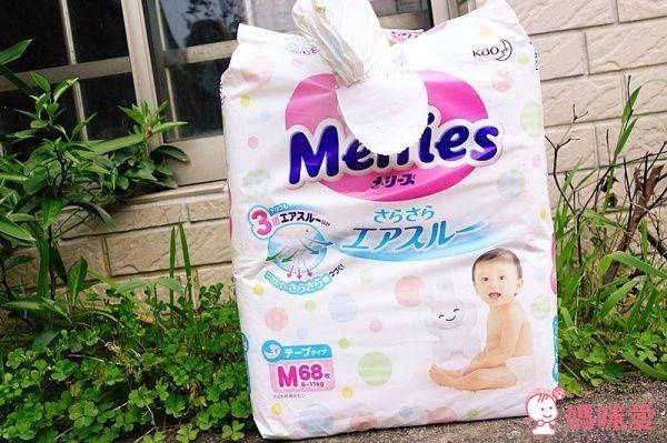 日本境內妙而舒 Merries 尿布