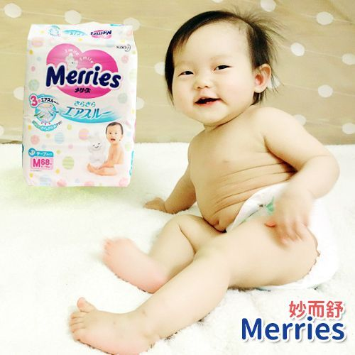 日本境內 ❤ 妙而舒 Merries 尿布!