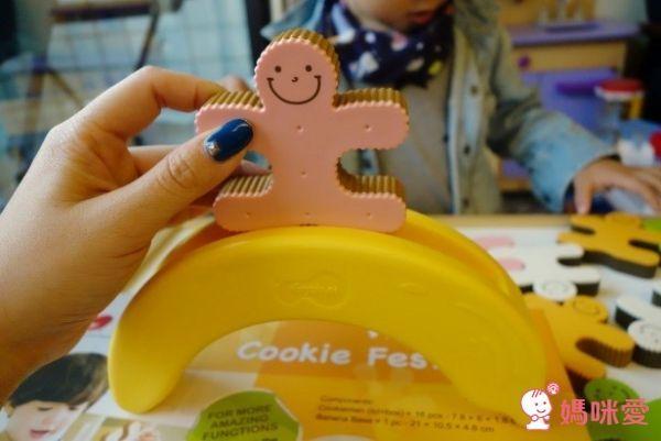 童心園 Weplay 體感幼教玩具