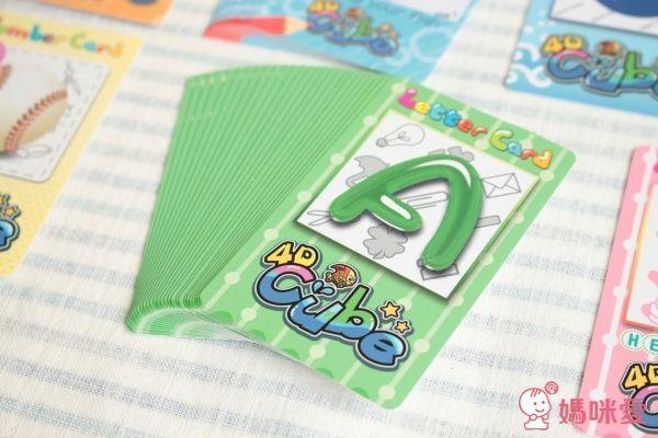 4D cube 探索箱 & AR寶貝童書圖卡
