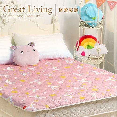 Great Living 格蕾 ❤ 天絲防水保潔墊 / 安穩舒眠枕