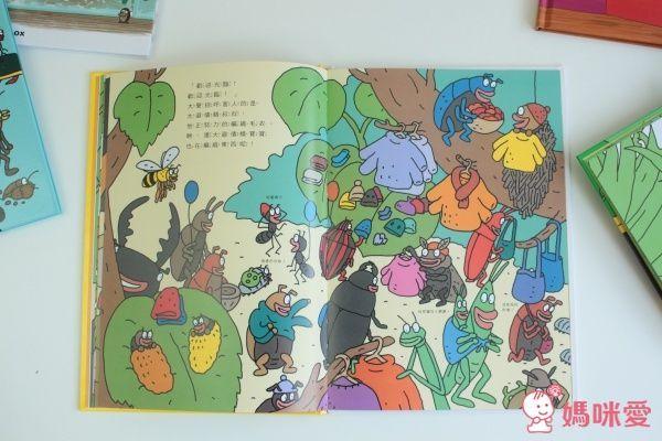 【米奇巴克】日本昆蟲找找書系列