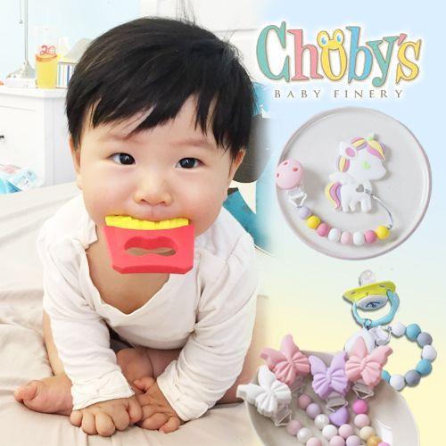 英國 Choby's 可愛造型固齒器、固齒器奶嘴鍊