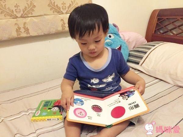 湯瑪士小火車寶寶學習書