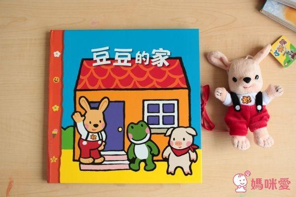上誼精選:低幼齡寶寶操作遊戲書 0歲起親子共玩