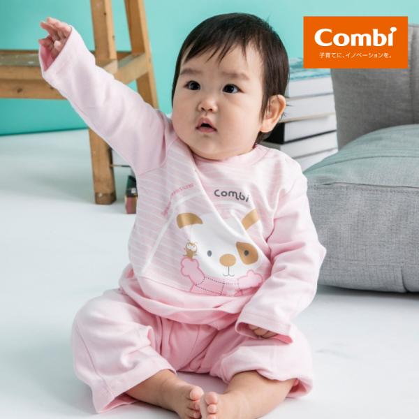 Combi 新生兒服飾 ✿ 純棉/有機棉 連身衣套裝