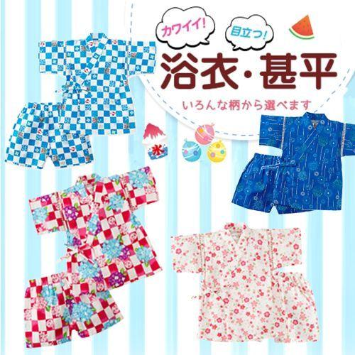 【日本Nissen】夏日祭☀超可愛純棉小童甚平/浴衣