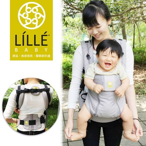 美國 LÍLLÉbaby Complete 包覆型全齡背巾