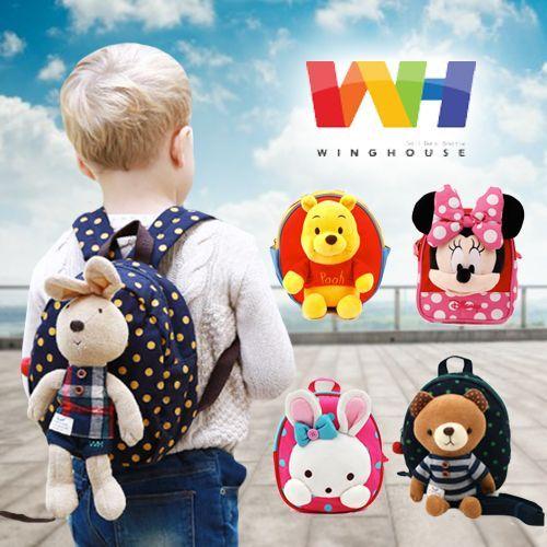 韓國 Winghouse 可拆式玩偶防走失包❤是包包也是娃娃