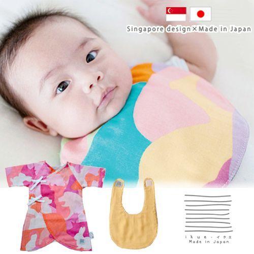 【少量現貨出清】日本製高品質寶寶紗布用品