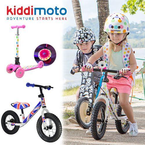 【英國 Kiddimoto 】兒童滑步平衡車 ✖ 炫光摺疊滑板車