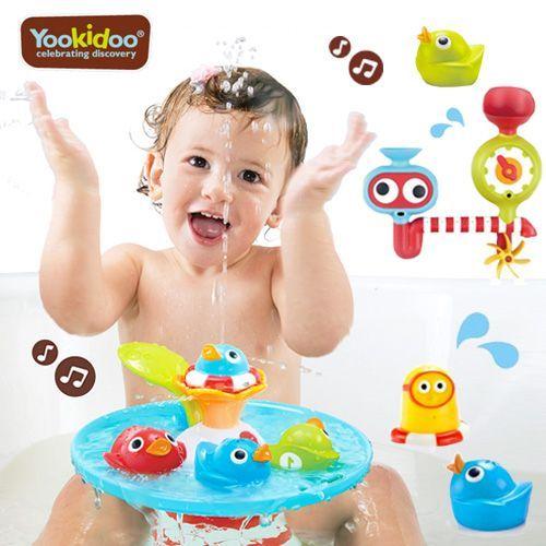 獲世界各國玩具大獎 ♛ 以色列 Yookidoo  洗澡玩具