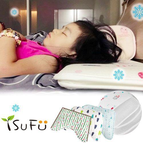 【舒福家居】 3D立體透氣涼爽學童枕 / 腰靠枕 / 長枕