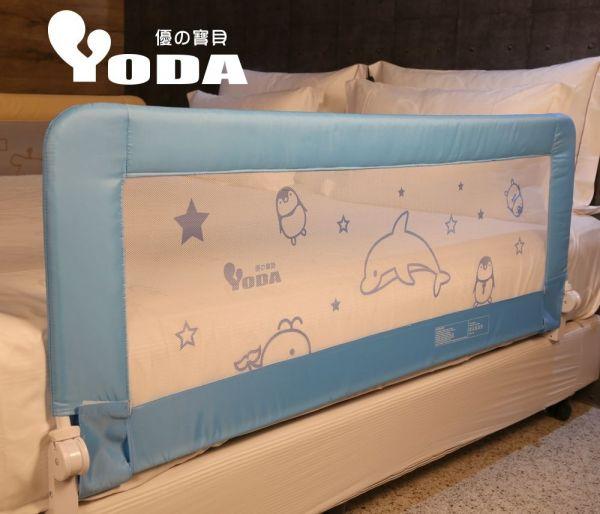 YODA 第二代動物星球床邊護欄
