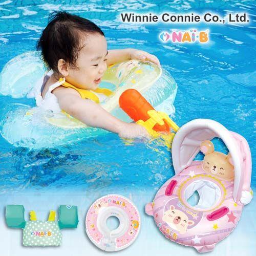 獨家新品!☀韓國 Winnie Connie☀坐式泳圈/浮力背心/嬰兒脖圈