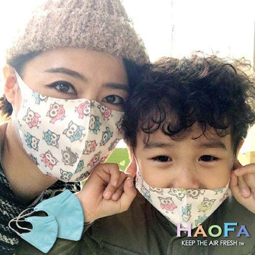 【HaoFa 台灣製】三層無痛感立體 / 四層式氣密型 親子口罩