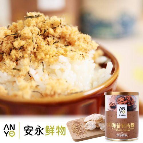 【安永鮮物】寶寶豬肉鬆 / 純魚鬆 / 米餅