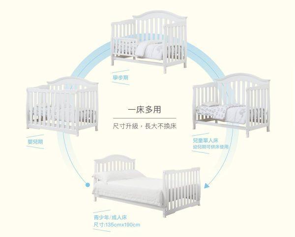 Lebaby 樂寶貝 嬰兒成長床