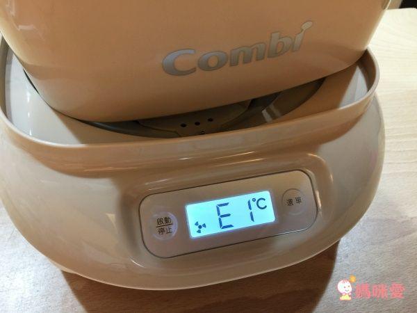 日本 Combi 微電腦高效烘乾消毒鍋