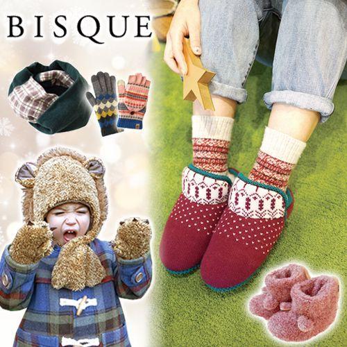 【下殺出清】 ❄ 日本 BISQUE 保暖全系列 ❄ 毛毯 / 觸控手套/圍巾