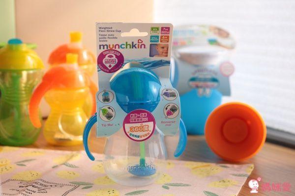 Munchkin 系列商品