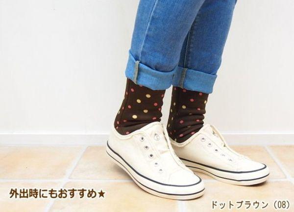 【日本丸和】PokaPoka ぽかぽか 保暖系列-親子襪套 / 室內防滑襪 / 保暖手套