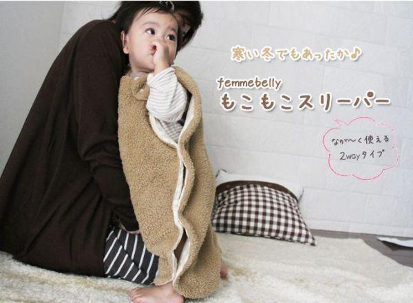 日本製 femmebelly 厚刷毛全開扣防踢被