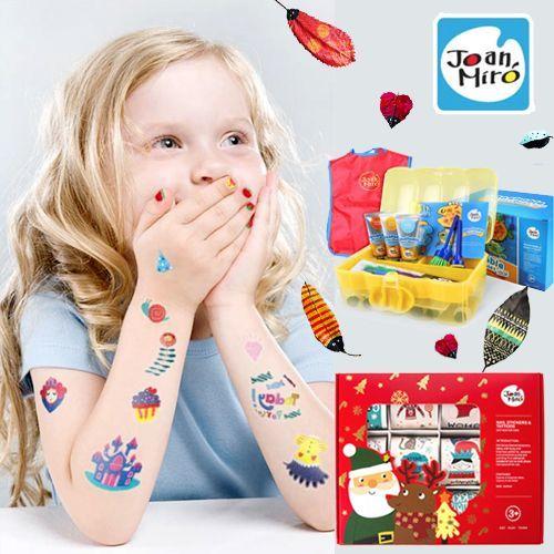 西班牙 Joan Miro 創意美術 ✖ 指甲貼
