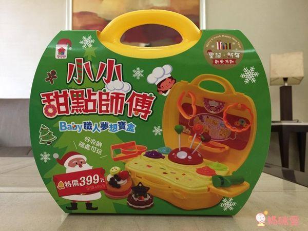 Baby職人夢想寶盒-小小甜點師傅