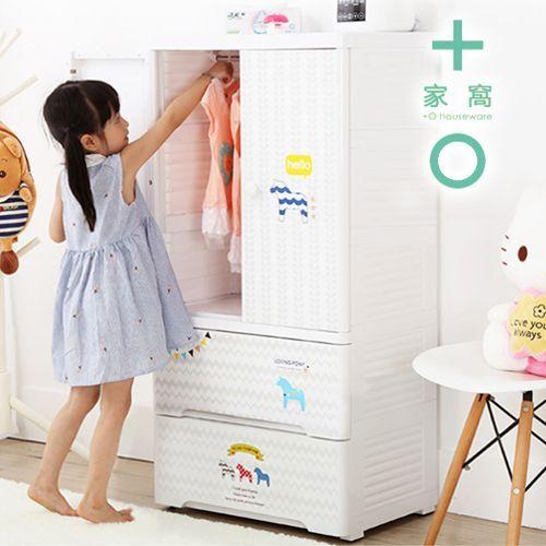 +O 家窩兒童專用雙開門吊衣櫃收納專輯