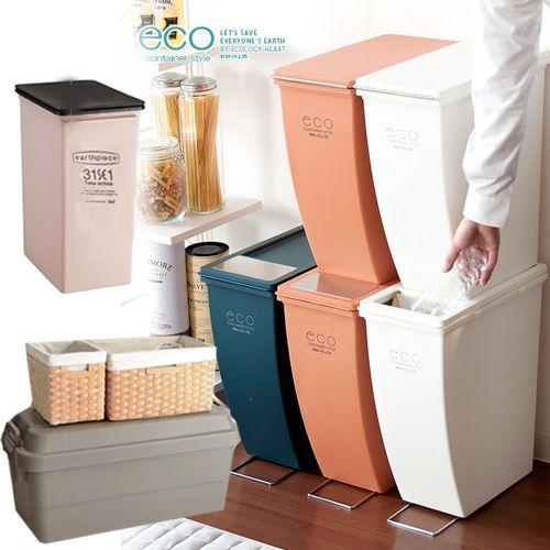 【日本LIKE IT】北歐風簡約垃圾桶&回收桶 / RISU耐重收納箱