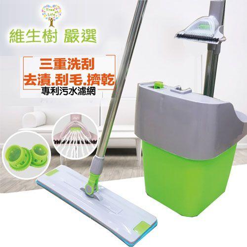 【維生樹嚴選】氣壓式三重洗刮免手洗平板拖把組
