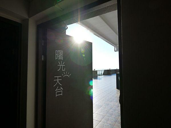 台東曙光渡假酒店