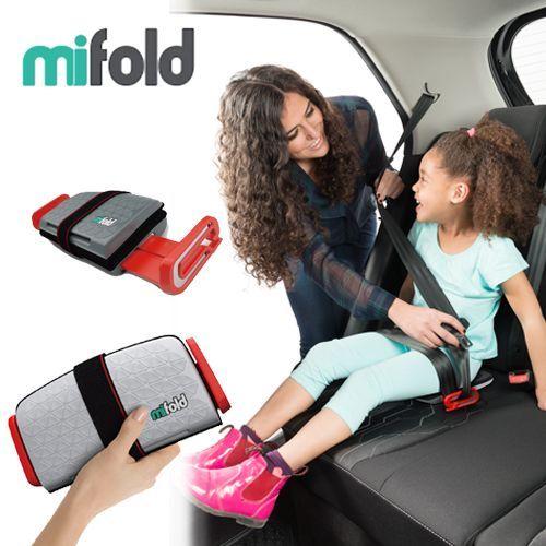 美國mifold 隨身安全座椅【新款】4Y~12Y適用,比傳統汽座小十倍