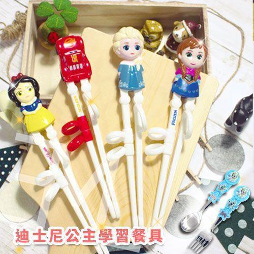 孩子輕鬆學拿筷!迪士尼 3D 立體學習筷、湯叉組