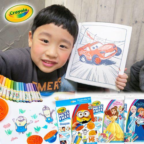 地表最強不髒畫筆!❤ 美國 Crayola 繪兒樂無毒神彩系列