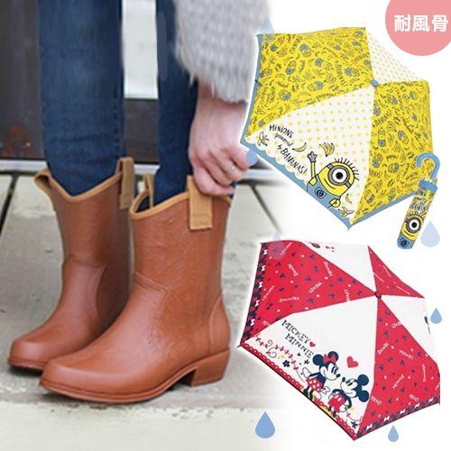 日本迪士尼防風傘X日本製媽咪雨鞋~不怕強風雨季!