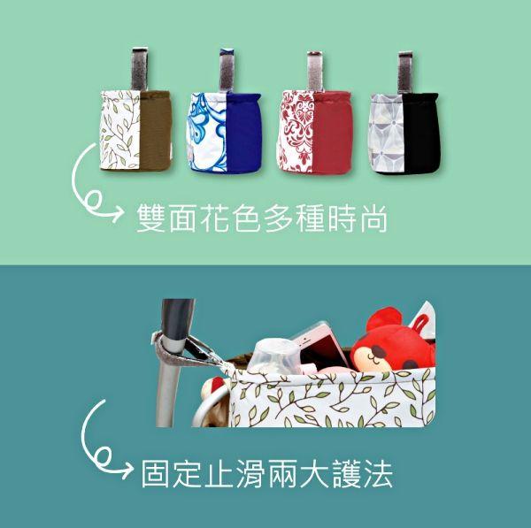 【杯杯站好】美型置物袋