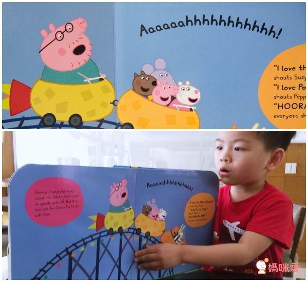 Peppa Pig 佩佩豬造型操作書