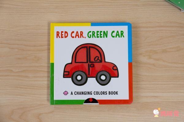Red Car, Green Car 會變顏色的車車
