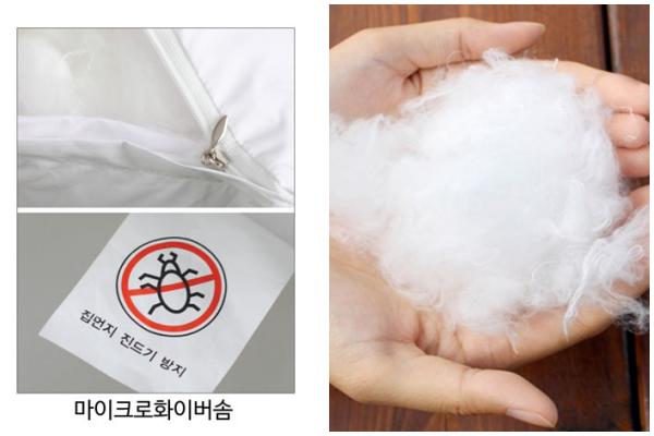 韓國 Wise Mama 可拆式抗菌防蟎睡袋 / 收納袋