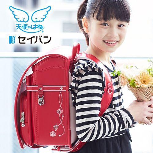 ★書包界的愛馬仕【日本SEIBAN】天使之翼書包 ★