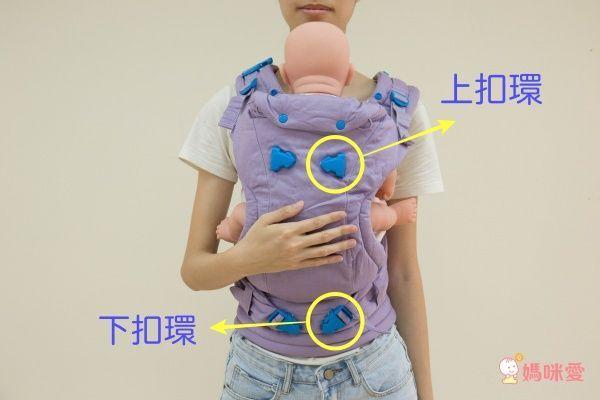 英國 WMM Pao 3P3 原創款寶寶背巾